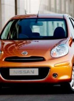 Nissan 2.5 Lakh Car! Nissan Will Soon Launch This Compact Car, Price Rs 2.5 lakh
